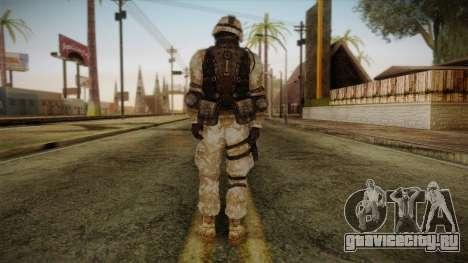 Army Skin 1 для GTA San Andreas второй скриншот
