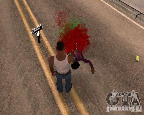 Наркоманские эффекты для GTA San Andreas третий скриншот