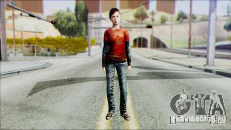 Ellie from The Last Of Us v1 для GTA San Andreas