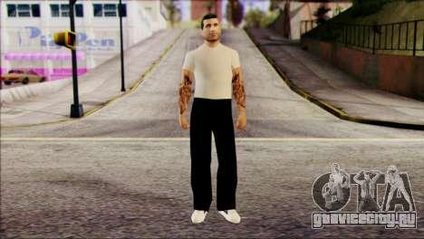 Russian Mafia Skin 4 для GTA San Andreas