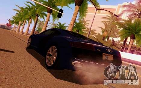 Krevetka Graphics v1.0 для GTA San Andreas