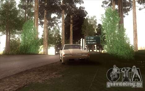 Оживление деревни Диллимур для GTA San Andreas десятый скриншот