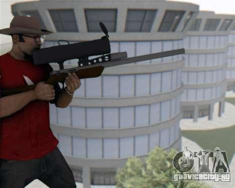 TF2 Sniper Rifle для GTA San Andreas третий скриншот