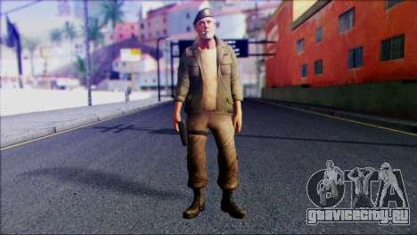 Left 4 Dead Survivor 4 для GTA San Andreas