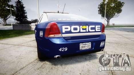 Chevrolet Caprice 2012 LCPD [ELS] v1.1 для GTA 4 вид сзади слева