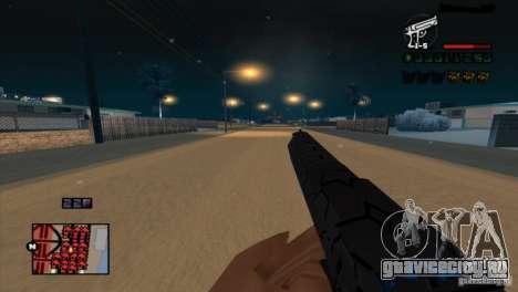 C-HUD Brendi для GTA San Andreas второй скриншот