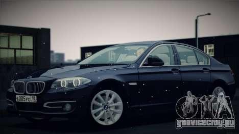 BMW 535i F10 для GTA San Andreas вид сверху
