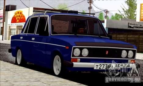 ВАЗ 2106 Russian style для GTA San Andreas