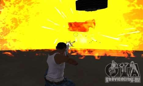 Yellow Effects для GTA San Andreas четвёртый скриншот