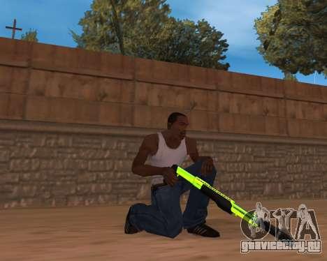Chrome Green Weapon Pack для GTA San Andreas второй скриншот