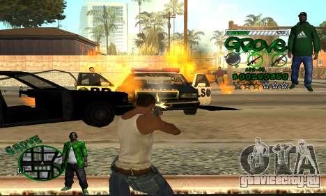 C-HUD Groove для GTA San Andreas пятый скриншот