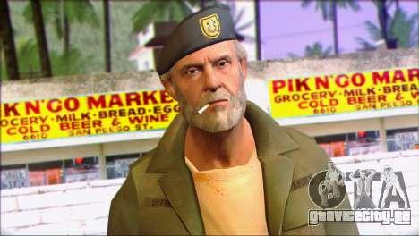 Left 4 Dead Survivor 4 для GTA San Andreas третий скриншот