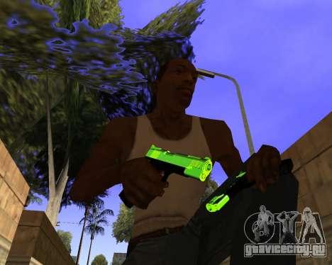 Chrome Green Weapon Pack для GTA San Andreas четвёртый скриншот