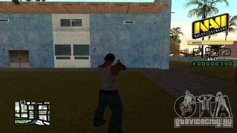 C-HUD NaVi для GTA San Andreas второй скриншот