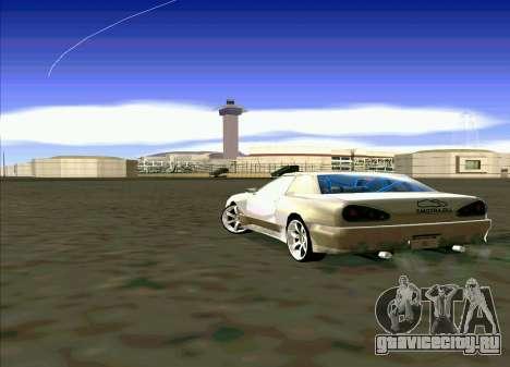 Elegy Restyle для GTA San Andreas вид справа