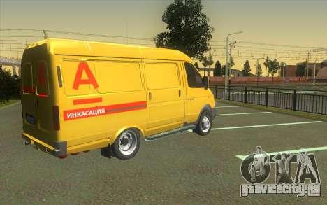 ГАЗель 2705 Инкассация Альфа Банк для GTA San Andreas вид слева