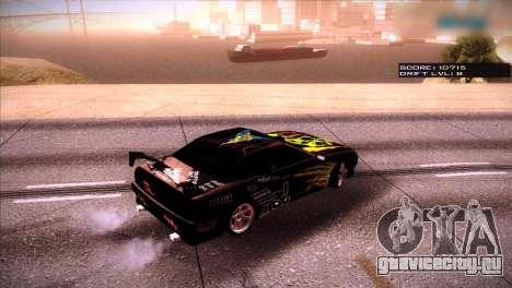 Just ENB для GTA San Andreas второй скриншот