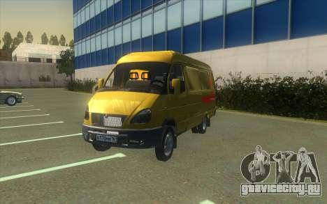 ГАЗель 2705 Инкассация Альфа Банк для GTA San Andreas