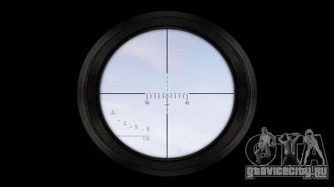 Автомат Heckler & Koch G36 CV target для GTA 4 третий скриншот