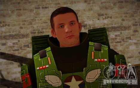 Space Ranger from GTA 5 v3 для GTA San Andreas третий скриншот