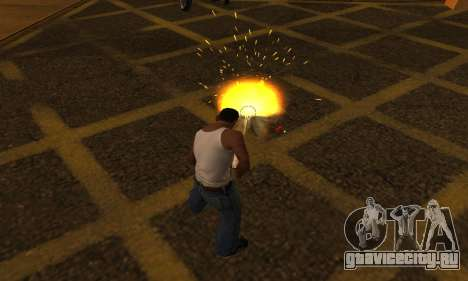 Yellow Effects для GTA San Andreas второй скриншот