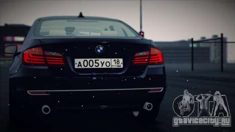 BMW 535i F10 для GTA San Andreas вид сзади