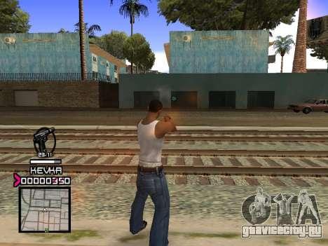 C-HUD by Kevka для GTA San Andreas третий скриншот