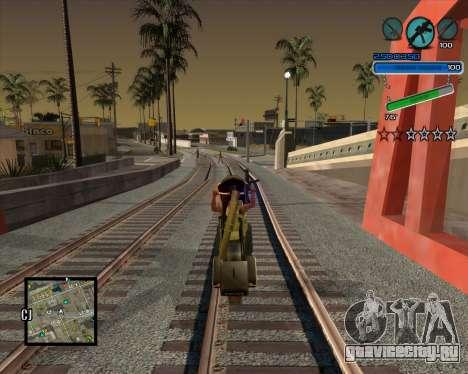Отличный C-HUD для GTA San Andreas третий скриншот