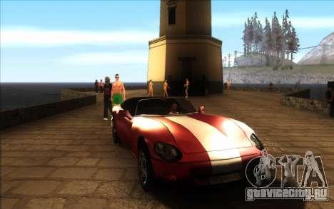 Darky ENB for Low and Medium PC для GTA San Andreas