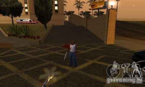 Yellow Effects для GTA San Andreas третий скриншот