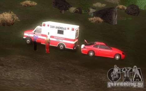 Оживление деревни Диллимур для GTA San Andreas одинадцатый скриншот