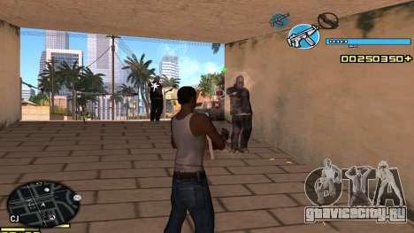 C-HUD Blue для GTA San Andreas третий скриншот