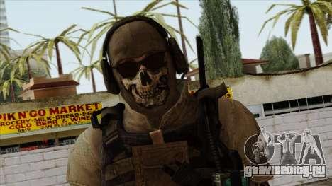 Modern Warfare 2 Skin 10 для GTA San Andreas третий скриншот