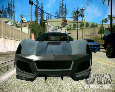 Super ENB для слабых и средних ПК для GTA San Andreas третий скриншот