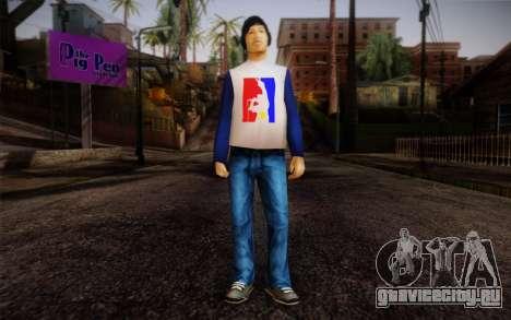 Ginos Ped 17 для GTA San Andreas
