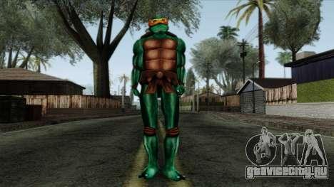 Майк (Черепашки Ниндзя) для GTA San Andreas
