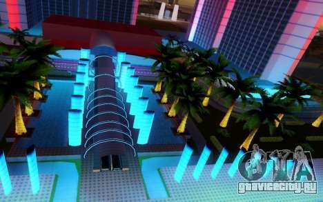 Krevetka Graphics v1.0 для GTA San Andreas двенадцатый скриншот