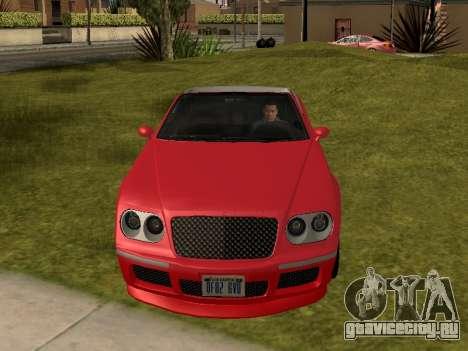 Cognoscenti Cabrio для GTA San Andreas вид справа
