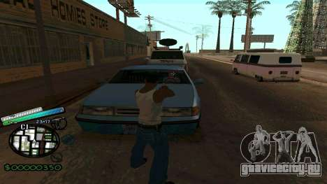 C-HUD New Style для GTA San Andreas третий скриншот