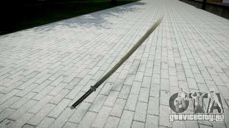 Меч -Ямато- для GTA 4