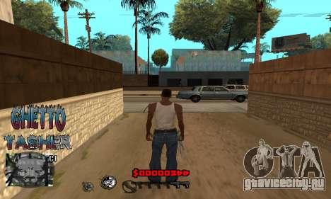 C-HUD Ghetto Tawer для GTA San Andreas