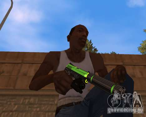 Chrome Green Weapon Pack для GTA San Andreas
