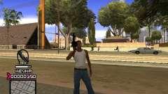 C-HUD by Kevka для GTA San Andreas