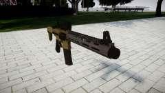 Штурмовая винтовка AAC Honey Badger