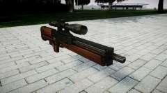 Снайперская винтовка Walther WA 2000