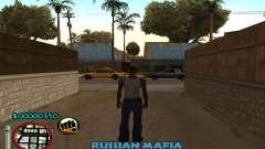C-HUD Russian Mafia для GTA San Andreas