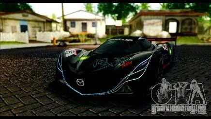 Mazda Furai Concept 2008 для GTA San Andreas