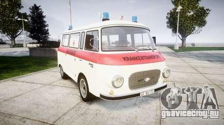 Barkas B1000 1961 Ambulance для GTA 4