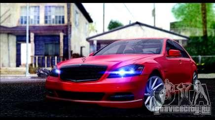 Mercedes-Benz S70 W221 для GTA San Andreas