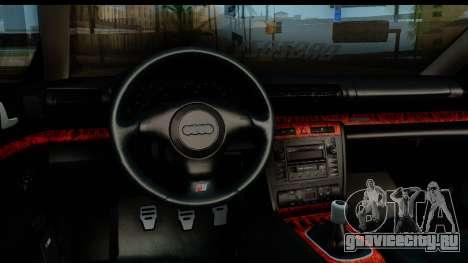 Audi S4 B5 Avant для GTA San Andreas вид сзади